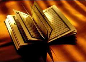 Pareshani Ka Hal In Quran