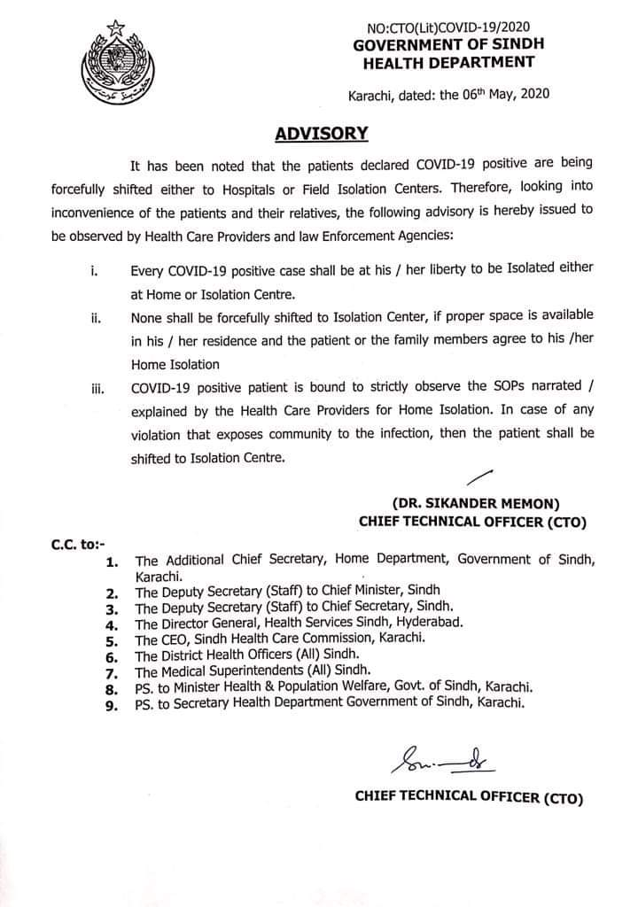 Advisory | COVID-19 Positive Patients at Liberty to be Isolated either at Home or Isolation Center | Government of Sindh Health Department | May 06, 2020 - allpaknotifications.com
