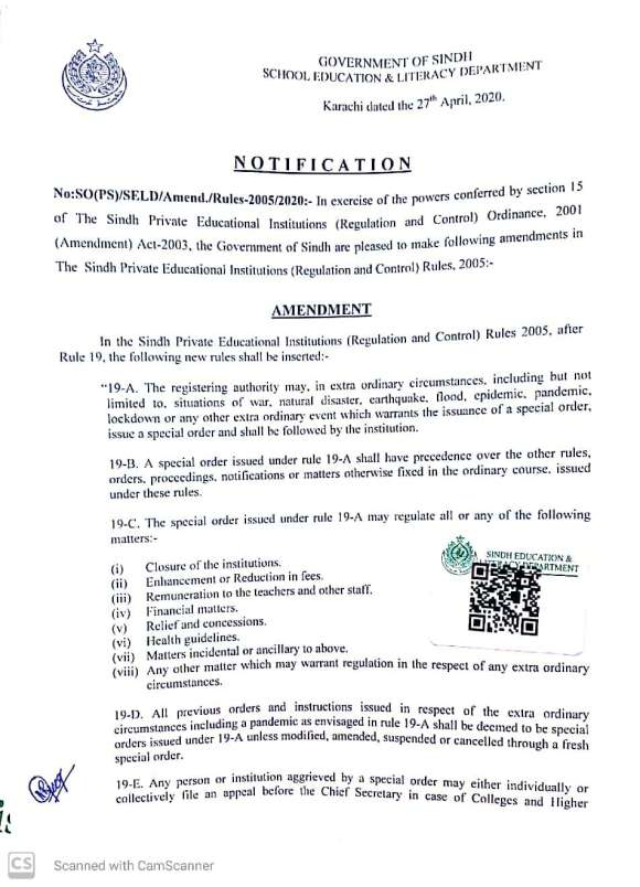 Notification | Amendments in the Sindh Private Educational Institutions (Regulation and Control) Rules 2005. Insertion of Rules 19-A, 19-B, 19-C, 19-D, 19-E | Government of Sindh School Education & Literacy Department | April 27, 2020 - allpaknotifications.com