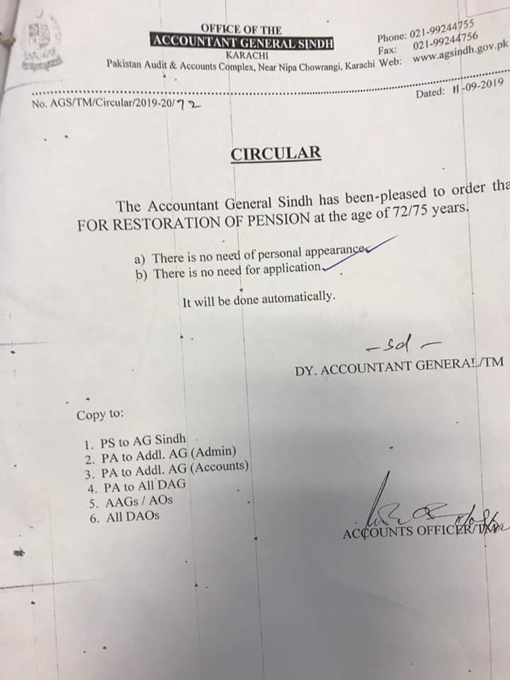 Circular | Restoration of Pension at the age of 72/75 | Office of the Accountant General Sindh Karachi | September 11, 2020 - allpaknotifications.com