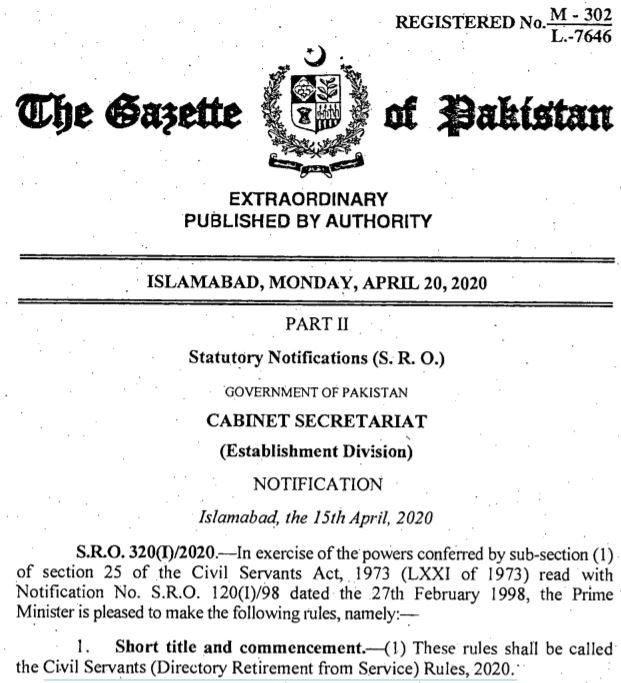 Notification | Civil Servants (Directory Retirement from Service) Rules, 2020 | Government of Pakistan Cabinet Secretariat (Establishment Division) | April 15, 2020 - allpaknotifications.com