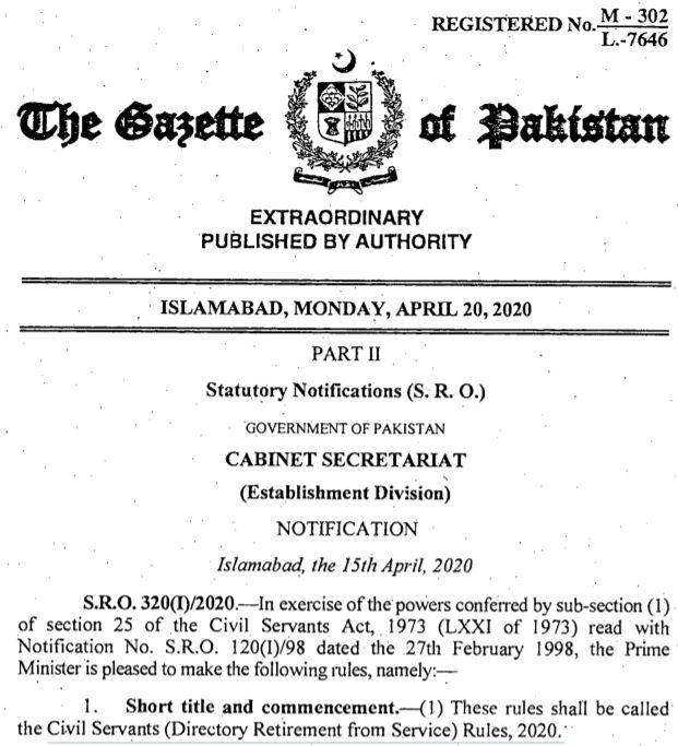 Notification | Civil Servants (Directory Retirement from Service) Rules, 2020 | Government of Pakistan Cabinet Secretariat (Establishment Division) | April 15, 2020 - allpaknotifications.com