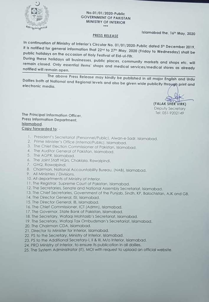 Press Release | Eid-ul-Fitr Festival Holidays | Government of Pakistan Ministry of Interior | May 16, 2020 - allpaknotifications.com