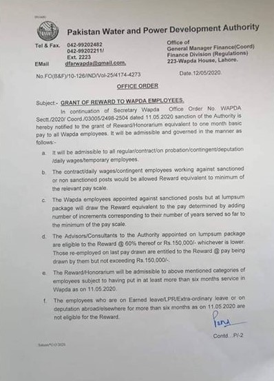 Office Order   Grant of Reward to WAPDA Employees   Pakistan Water and Power Development Authority   May 12, 2020 - allpaknotifications.com