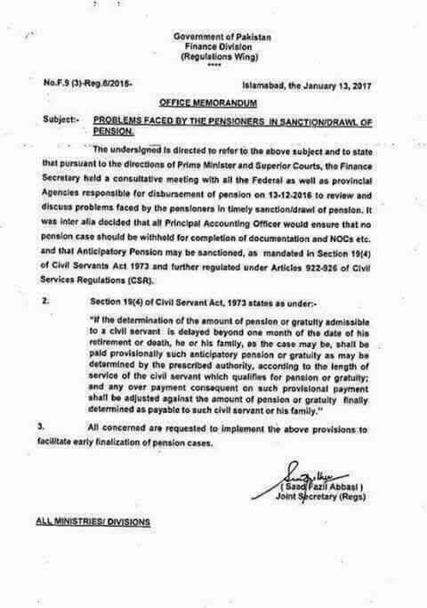 Office Memorandum | Problems Faced by the Pensioners in Sanction/Drawl of Pension | Government of Pakistan Finance Division (Regulation Wing) | January 13, 2017 - allpaknotifications.com