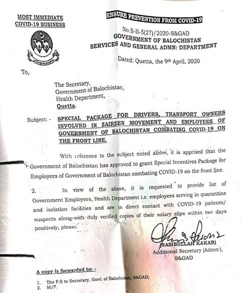 Special Package for Drivers, Transport Owners involved in Zaireen Movement and Employees of Government of Balochistan Combating COVID-19 on the Front Line | Government of Balochistan Services and General Administration Department | April 09, 2020 - allpaknotifications.com