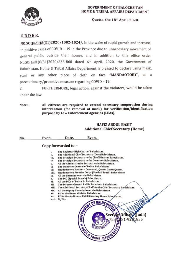 Order | Declaration of Using of Mask, Scarf or any other piece of cloth on face Mandatory as a Precautionary Measure regarding COVID-19 | Government of Balochistan Home & Tribal Affairs Department | April 18, 2020 - allpaknotifications.com