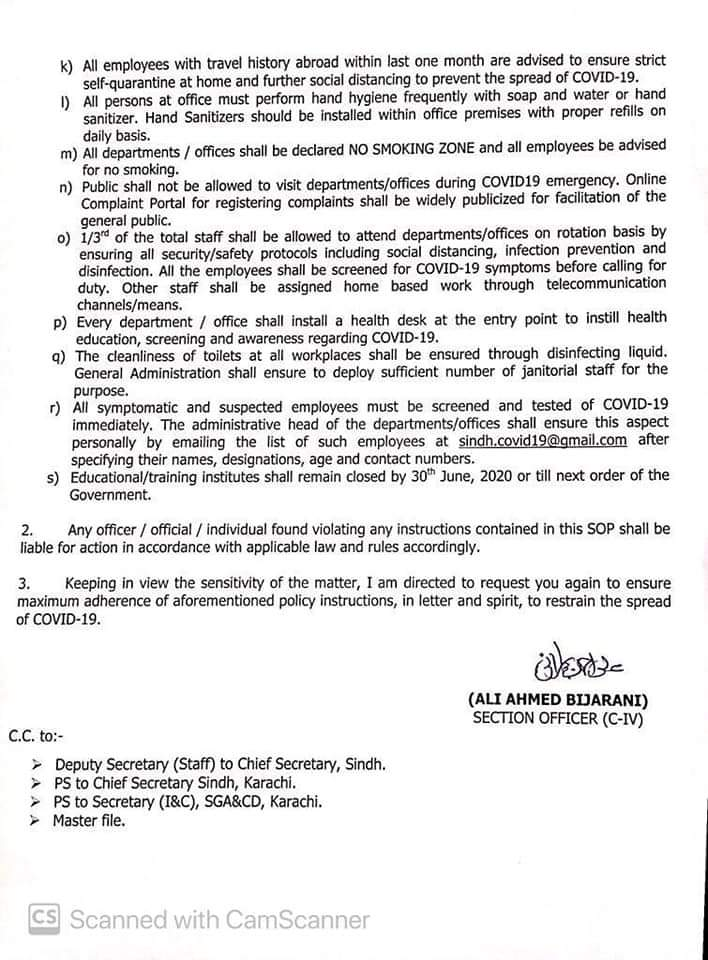 Advisory for Government Departments / Attached Departments / Sub-Ordinate Offices / Autonomous Bodies Regarding COVID-19 (Corona Virus) | Government of Sindh Services, General Administration & Coordination Department | June 03, 2020 - allpaknotifications.com