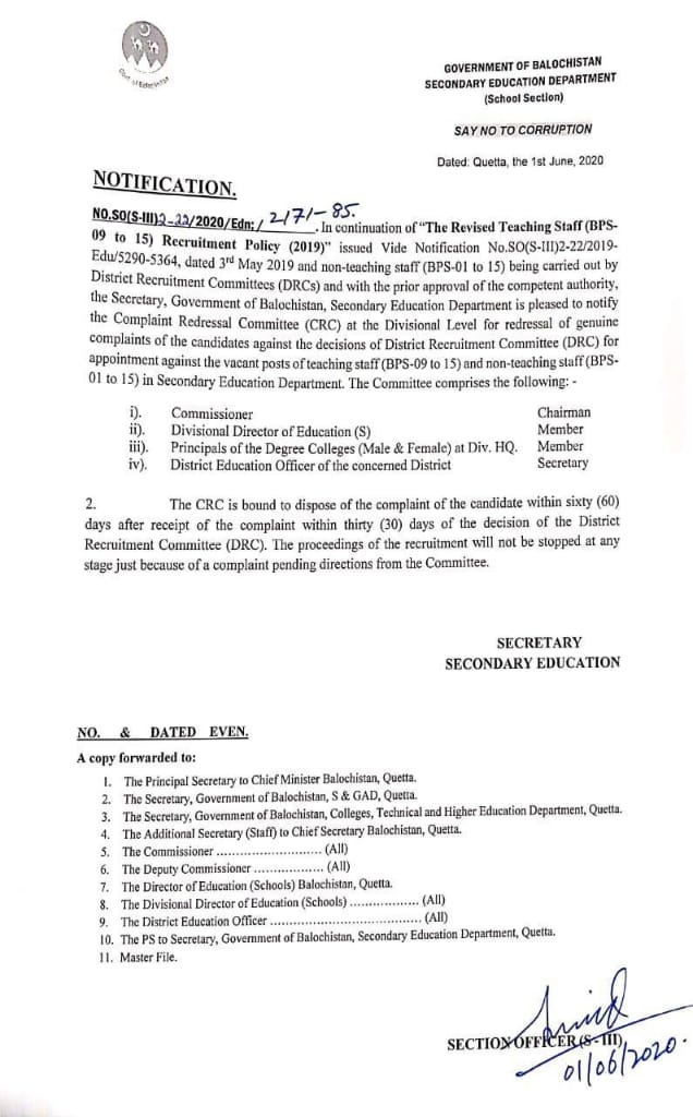 Notification of the Complaint Redressal Committee (CRC) at the Divisional Level for Redressal of Genuine Complaints of the Candidates against the Decisions of the District Recruitment Committee (DRC) for Appointment against the Vacant Posts of Teaching Staff (BPS-09 to 15) and non-Teaching Staff (BPS-01 to 15) in Secondary Education Department | Government of Balochistan Secondary Education Department (School Section) | June 01, 2020 - allpaknotifications.com