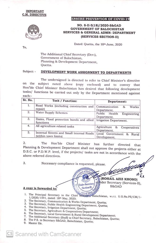 Development Work Assignment to Departments | Government of Balochistan Services & General Admn: Department (Services Section-II) | June 10, 2020 - allpaknotifications.com