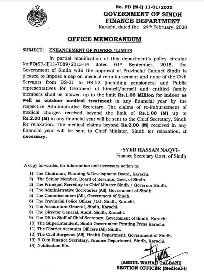 Office Memorandum | Enhancement of Powers / Limits | Government of Sindh Finance Department | February 24, 2020 - allpaknotifications.com