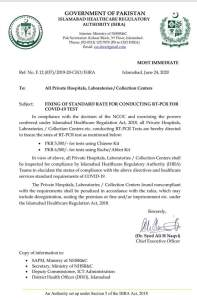 Most Immediate | Fixing of Standard Rate for Conducting RT-PCR for Covid-19 Test | Government of Pakistan Islamabad Healthcare Regulatory Authority (IHRA) | June 24, 2020 - allpaknotifications.com
