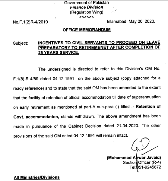 Office Memorandum | Incentives to Civil Servants to Proceed on Leave Preparatory to Retirement after Completion of 25 Years Service | Government of Pakistan Finance Division (Regulation Wing) | May 20, 2020 - allpaknotifications.com