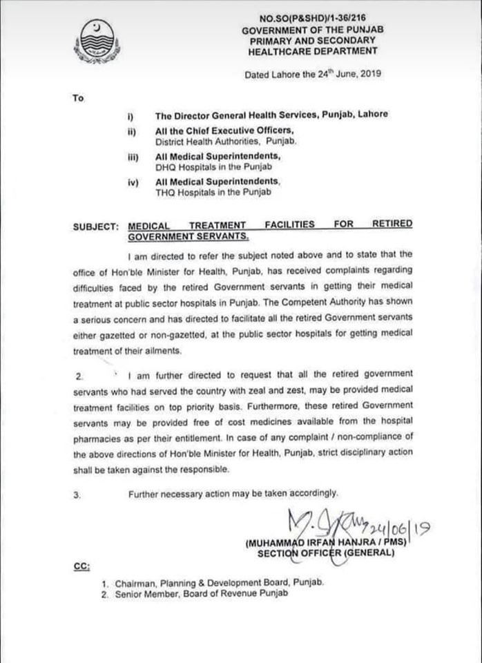 Medical Treatment Facilities for Retired Government Servants | Government of the Punjab Primary and Secondary Healthcare Department | June 24, 2019 - allpaknotifications.com