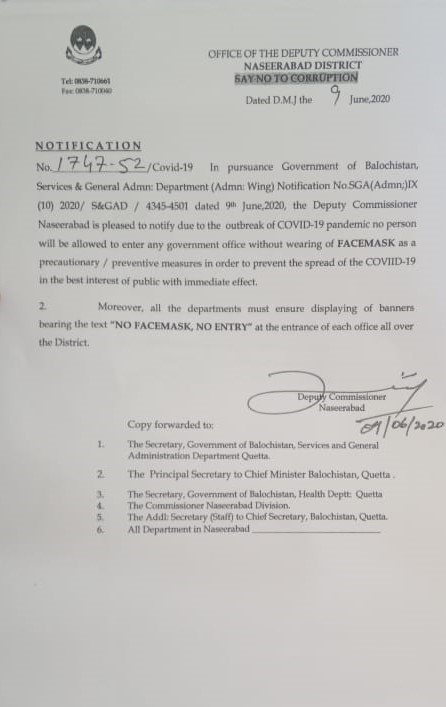 Notification | No Facemask, No Entry - No Persons will be Allowed to Enter any Government Office without Wearing Facemask | Office of the Deputy Commissioner Nasirabad | June 09, 2020 - allpaknotifications.com
