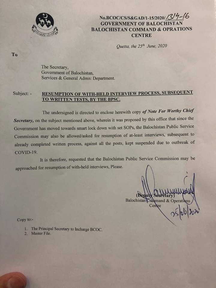 Resumption of With-Held Interview Process, Subsequent to Written Tests by the BPSC | Government of Balochistan Balochistan Command & Operations Center | June 25, 2020 - allpaknotifications.com