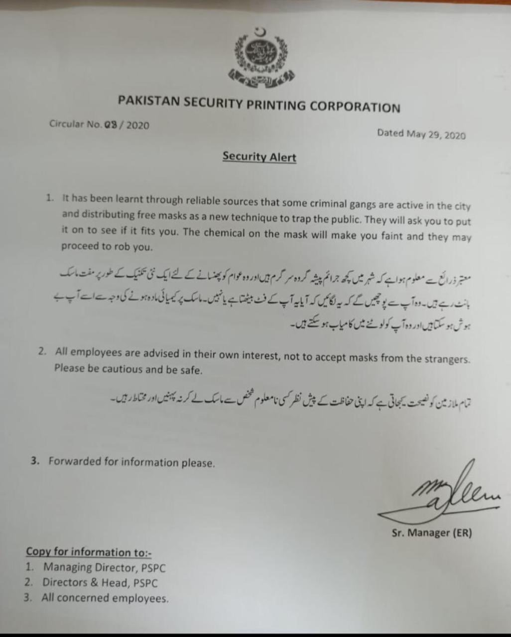 Security Alert Regarding Wearing of Free Distributed Masks | Pakistan Security Printing Corporation | May 29, 2020 - allpaknotifications.com