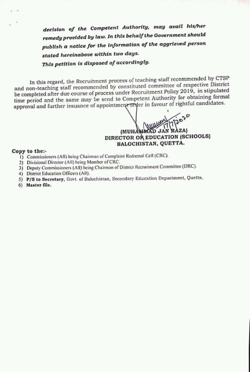 Circular | Directions to Complete Recruitment Process of Teaching Staff recommended by CTSP and Non-Teaching Staff Recommended by Constituted Committee | Directorate of Education (S) Balochistan Quetta | July 17, 2020 - allpaknotifications.com