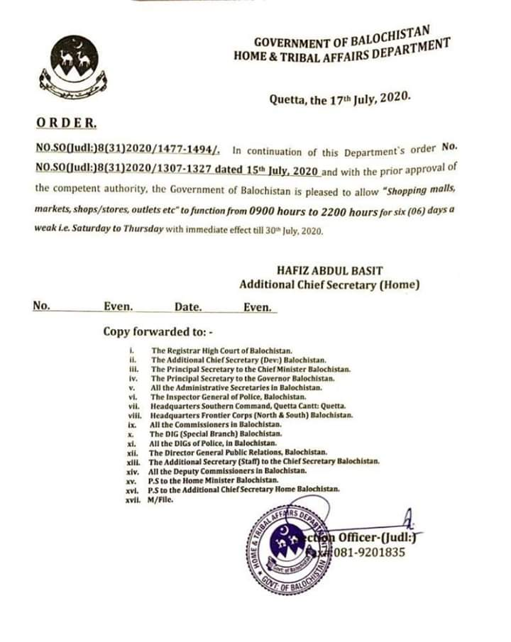 Order | Allowing of Shopping Malls, Markets, Shops, Stores, Outlets to Function for Six (06) Days a Week | Government of Balochistan Home & Tribal Affairs Department | July 17, 2020 - allpaknotifications.com
