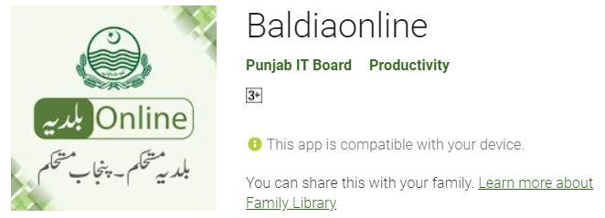 Baldiaonline (بلدیہ آن لائن) - Online Registration of Birth, Marriage, Divorce, and Death - allpaknotifications.com