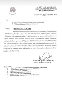 Opening of Schools | Directorate of Education (S) Balochistan Quetta | September 22, 2020 - allpaknotifications.com