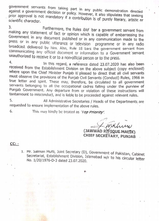 Adherence to the Instruction Under Punjab Civil Servants (Conduct) Rules, 1966 Regarding Procedure for Participation in Electronic, Print and Social Media Platforms | Government of the Punjab Services & General Administration Department (Implementation & Coordination Wing) | September 11, 2020 - allpaknotifications.com