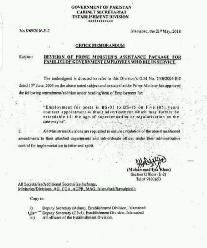 Office Memorandum | Revision of Prime Minister's Assistance Package for Families of Government Employees who Die in Service | Government of Pakistan Cabinet Secretariat Establishment Division | May 21, 2018 - allpaknotifications.com