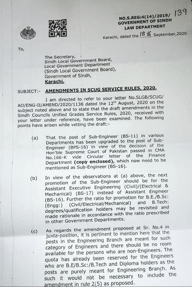 Amendments in SCUG Service Rules, 2020 | Government of Sindh Law Department | September 18, 2020 - allpaknotifications.com