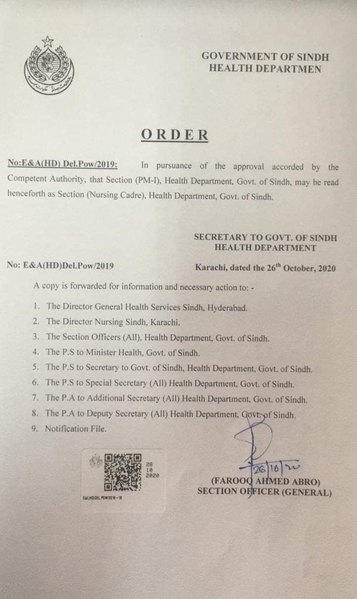 Order | Section (PM-I) Health Department may be Read as Section (Nursing Cadre) Health Department | Government of Sindh Health Department | October 26, 2020 - allpaknotifications.com