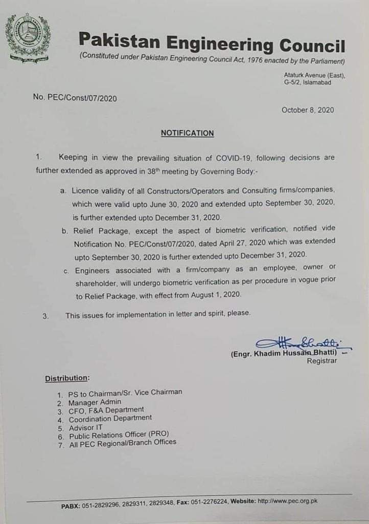 Notification | Extension in License Validity and Relief Package | Pakistan Engineering Council | October 08, 2020 - allpaknotifications.com