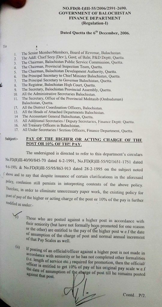 Pay of the Higher or Acting Charge of the Post or 10% of the Pay | Government of Balochistan Finance Department (Regulation-I) | December 06, 2020 - allpaknotifications.com
