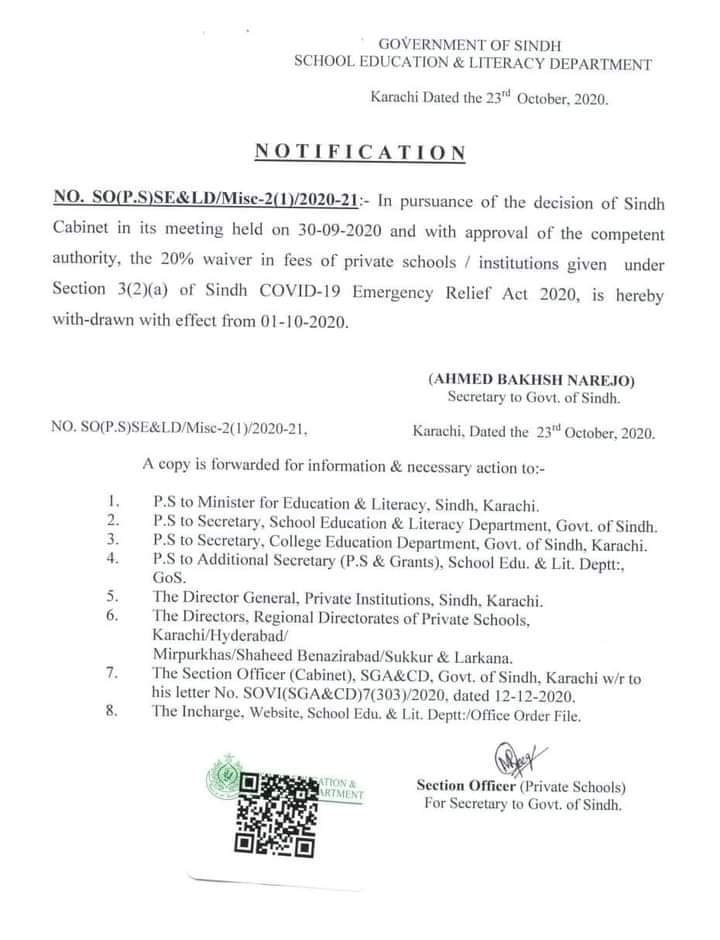 Notification | Withdrawal of the 20% Waiver in Fees of Private Schools/Institutions | Government of Sindh School Education & Literacy Department | October 23, 2020 - allpaknotifications.com