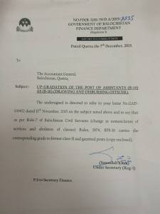 Upgradation of the Post of Assistant (B-14) as (B-16) (Drawing and Disbursing Officer) | Government of Balochistan Finance Department | December 07, 2015 - allpaknotifications.com