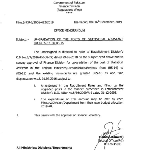 Office Memorandum | Up-gradation of the Post of Statistical Assistant From BS-14 to BS-15 | Government of Pakistan Finance Division (Regulations Wing) | December 16, 2020 - allpaknotifications.com