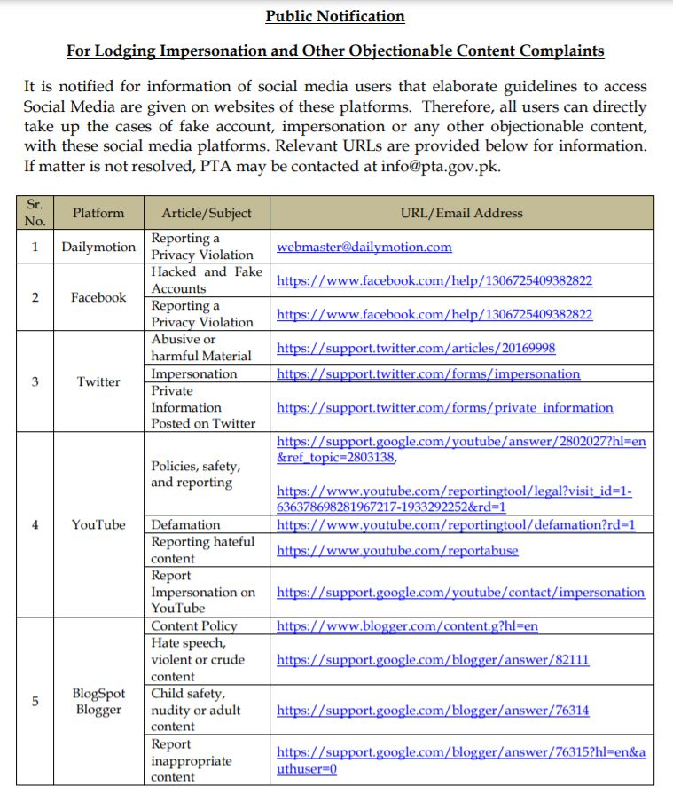 Public Notification - For Lodging Impersonation and Other Objectionable Content Complaints | Pakistan Telecommunication Authority (PTA) - allpaknotifications.com