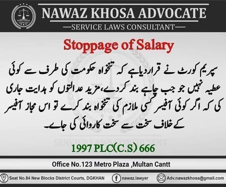 Salary of an Employee can't be Stopped | Stoppage of Salary | 1997 PLC (C.S) 666 - allpaknotifications.com
