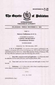 Notification | Civil Servants (Efficiency and Discipline) Rules 2020 | Government of Pakistan Cabinet Secretariat (Establishment Division) | The Gazette of Pakistan | December 11, 2020 - allpaknotifications.com