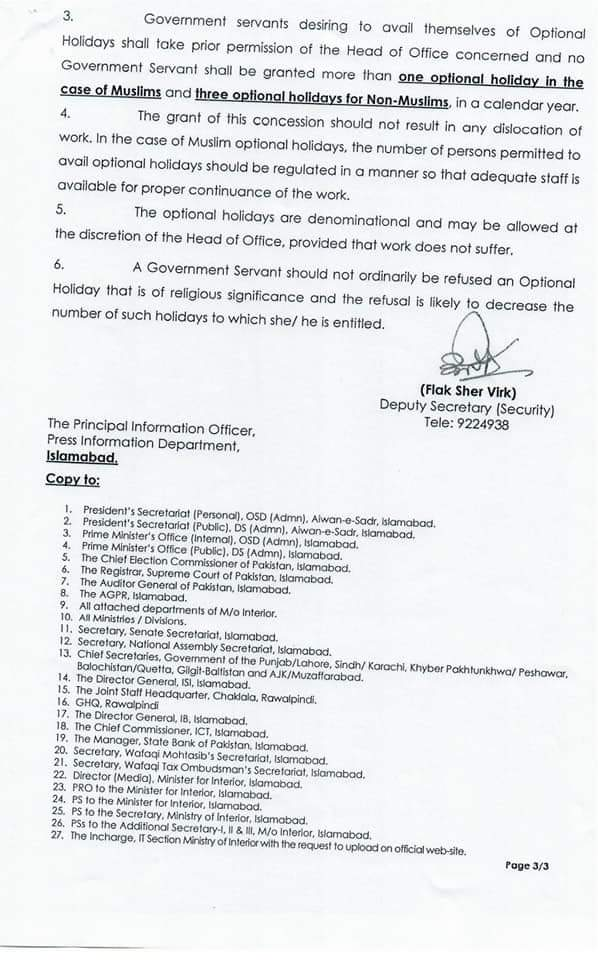 Circular | Public and Optional Holidays for the Year 2021 | Government of Pakistan Ministry of Interior | December 10, 2020 - allpaknotifications.com