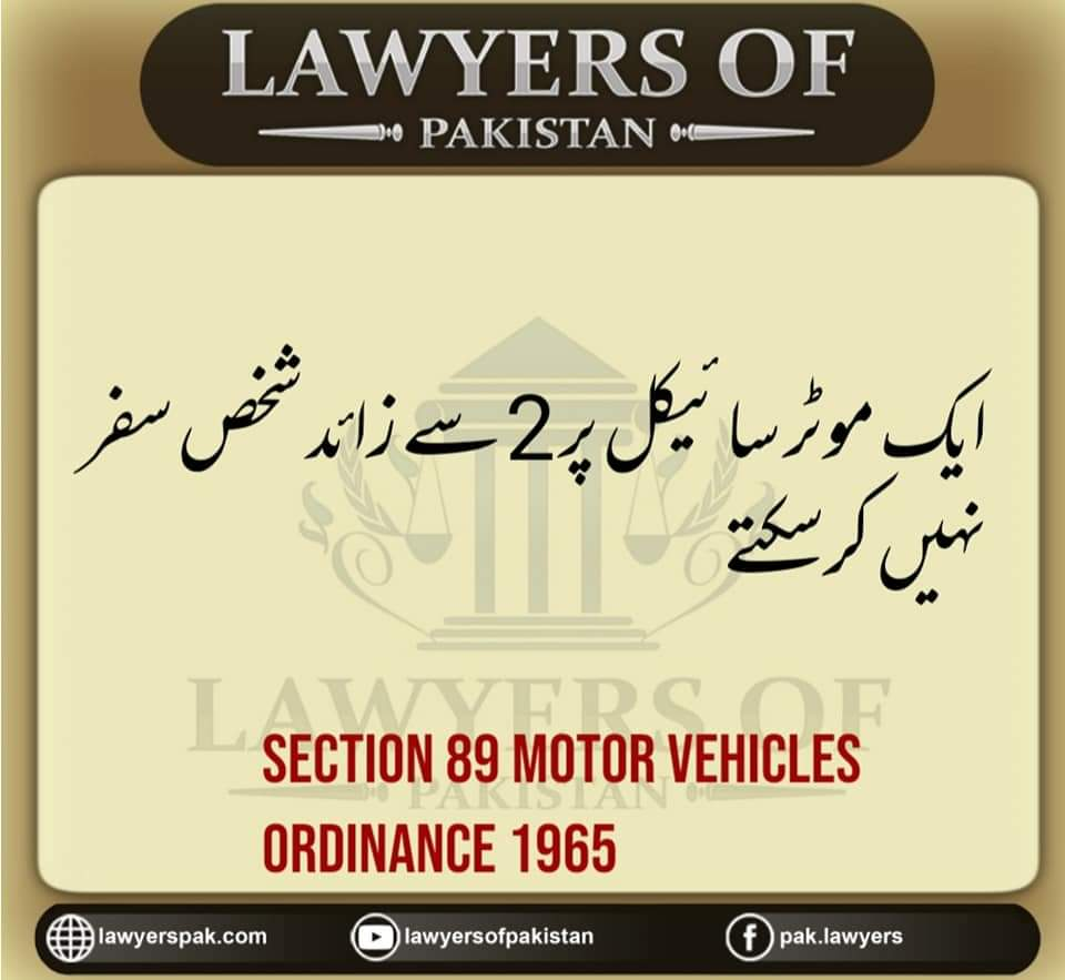 Section 89 - Motor Vehicles Ordinance 1965 | Pillion Riding - allpaknotifications.com