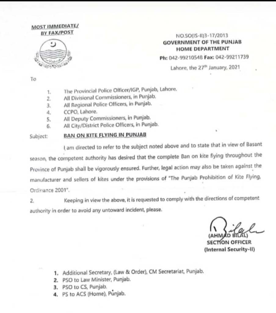 Ban on Kite Flying in Punjab | Government of the Punjab Home Department | January 27, 2021 - allpaknotifications.com
