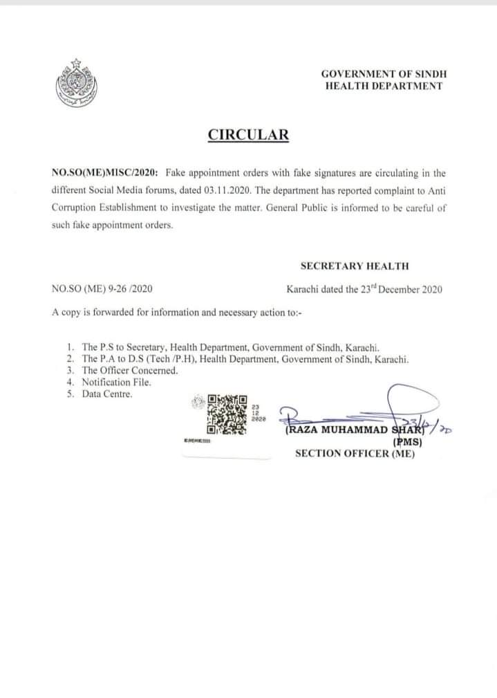 Circular | Fake Appointment Orders with Fake Signatures | Government of Sindh Health Department | December 23, 2020 - allpaknotifications.com