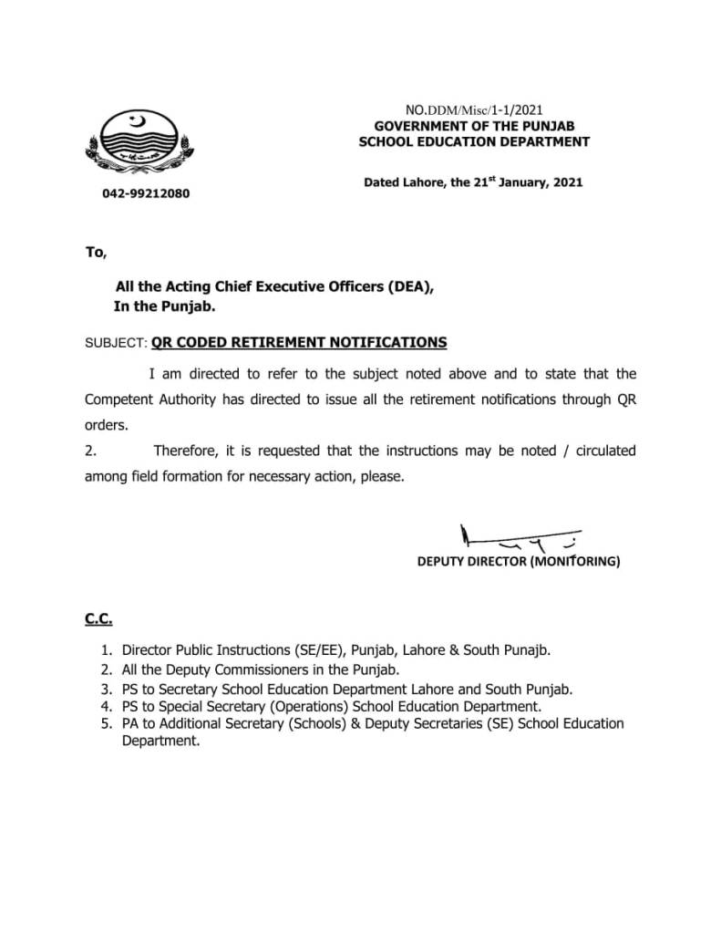 QR Coded Retirement Notification | Government of the Punjab School Education Department | January 21, 2021 - allpaknotifications.com