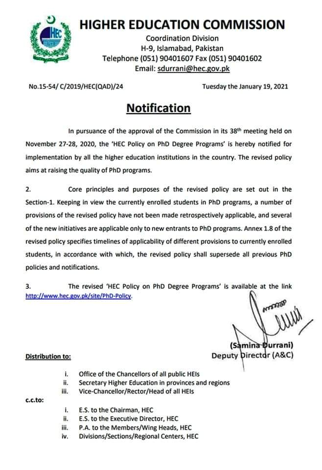 Notification | Revised HEC Policy on PhD Degree Programs | Higher Education Commission | January 19, 2021 - allpaknotifications.com