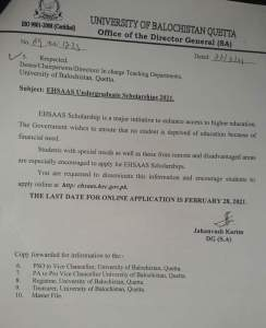Ehsaas Undergraduate Scholarship 2021 | University of Balochistan Quetta Office of the Director General (SA) | February 22, 2021 - allpaknotifications.com