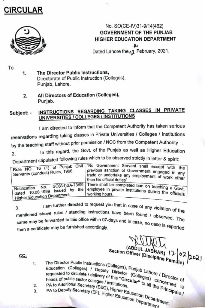 Circular | Instruction Regarding Taking Classes in Private Universities/Colleges/Institutions | Government of the Punjab Higher Education Department | February 12, 2021 - allpaknotifications.com