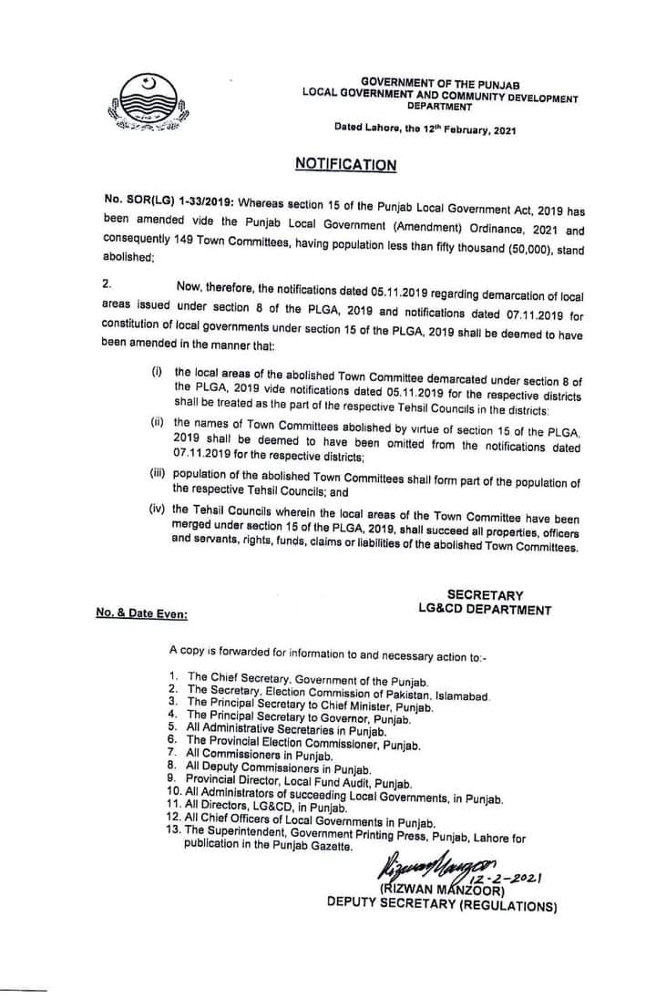 Notification | Abolishment of 149 Town Committees having less than 50,000 Population | Government of the Punjab Local Government and Community Development Department | February 12, 2021 - allpaknotifications.com