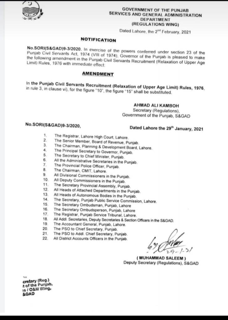 Notification | Increase in Upper Age Limit up to 15 Years | Government of the Punjab Services and General Administration Department (Regulation Wing) | February 02, 2021 - allpaknotifications.com
