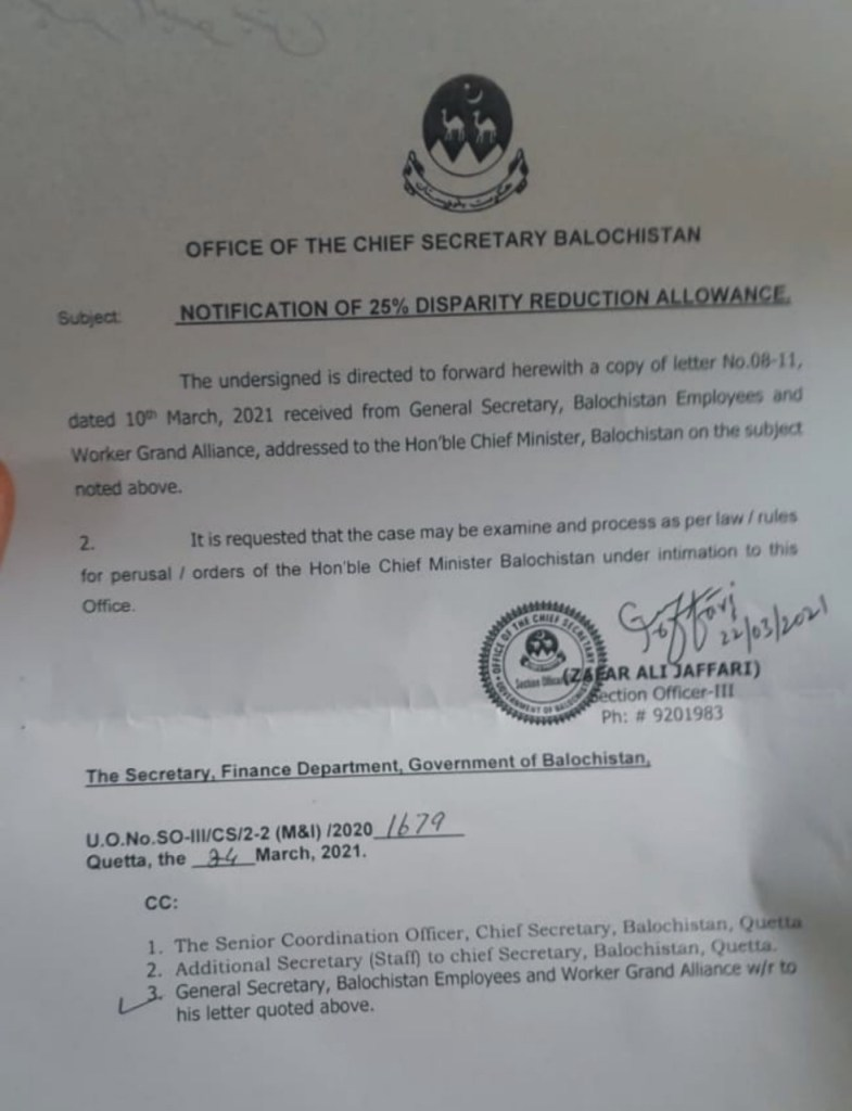 Notification of 25% Disparity Reduction Allowance | Office of the Chief Secretary Balochistan | March 24, 2021 - allpaknotifications.com