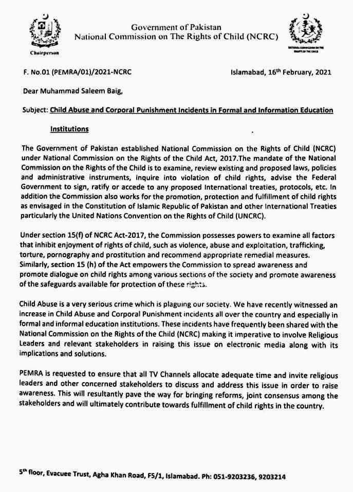 Child Abuse and Corporal Punishment Incidents in Formal and Information Education Institutions | Government of Pakistan National Commission on The Rights of Child (NCRC) | February 16, 2021 - allpaknotifications.com