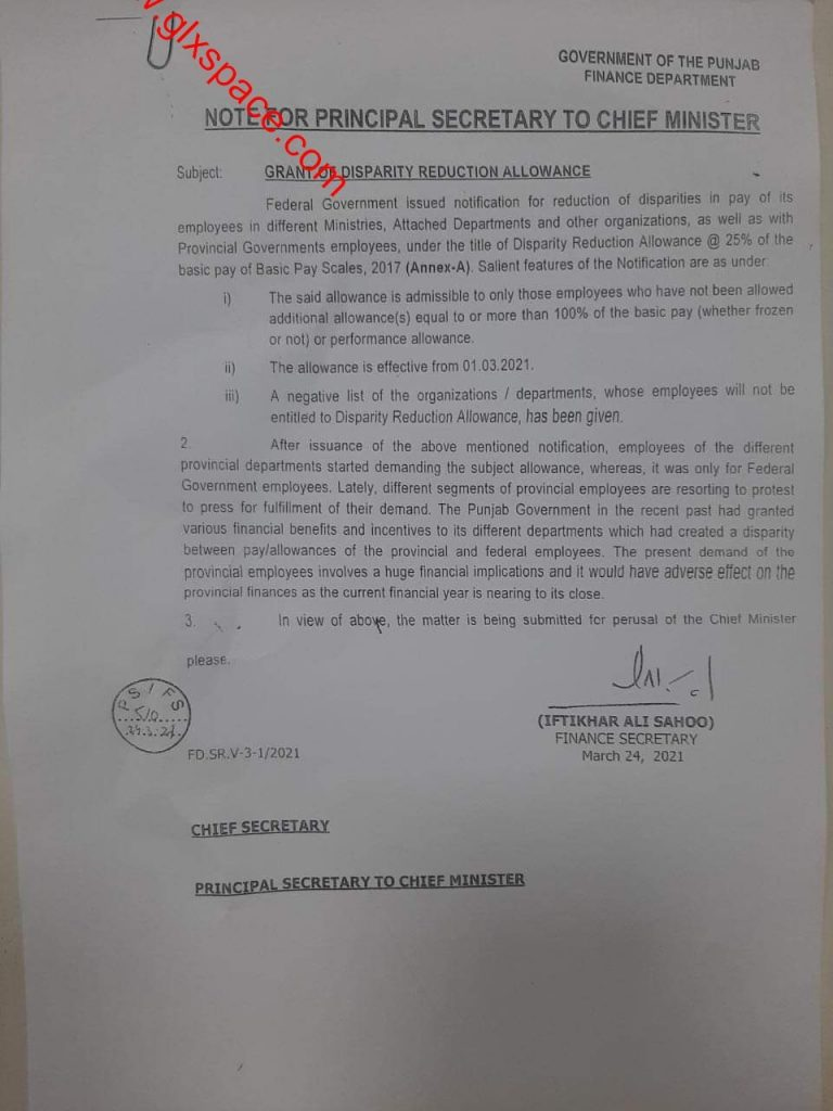Grant of Disparity Reduction Allowance | Note for Principal Secretary to Chief Minister | Government of the Punjab Finance Department | March 24, 2021 - allpaknotifications.com